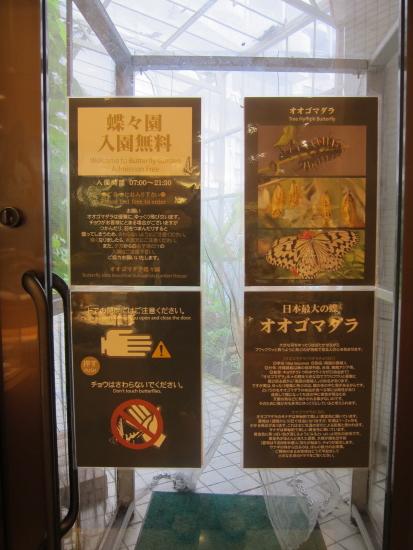 厩務員クラブ沖縄 123