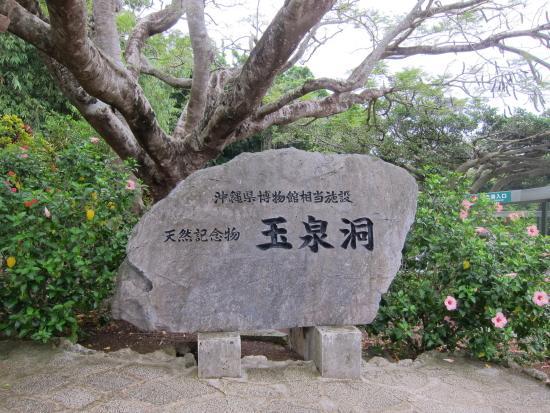 厩務員クラブ沖縄 133