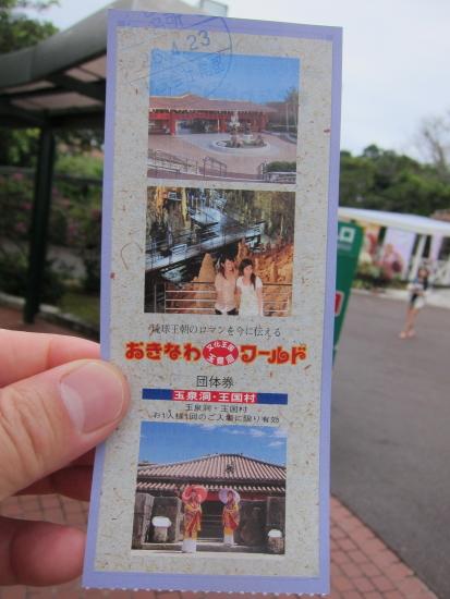 厩務員クラブ沖縄 134