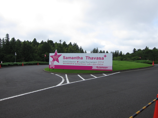 Samantha Thavasa 011