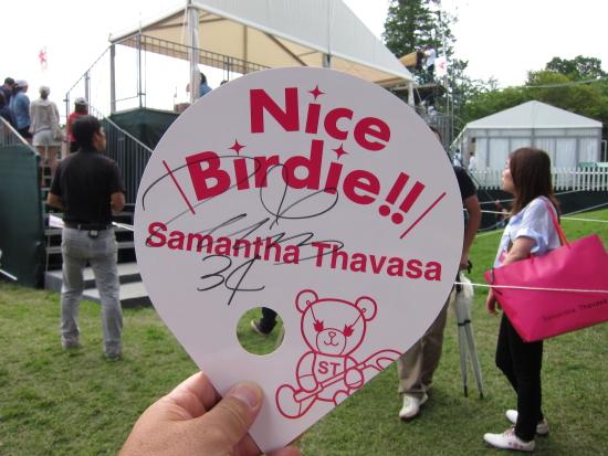 Samantha Thavasa 038