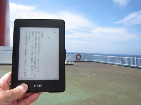 北海道ツー 069