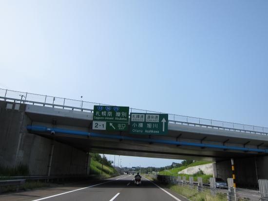 北海道ツー 073