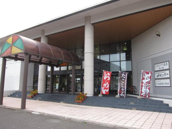 北海道ツー 090