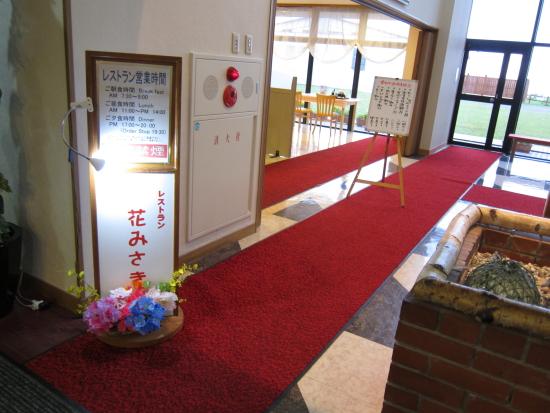 北海道ツー 093