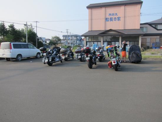 北海道ツー 192