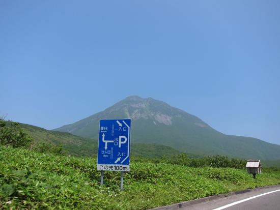 北海道ツー 258