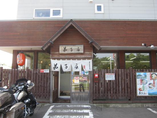 北海道ツー 293