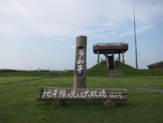北海道ツー 309