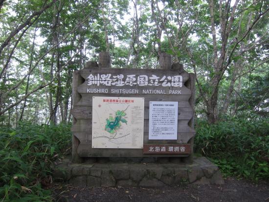 北海道ツー 332