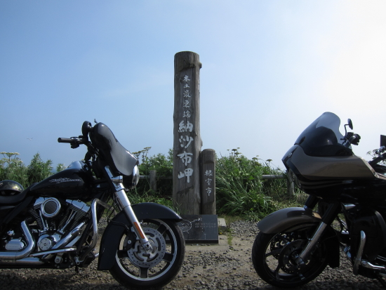 北海道ツー 342