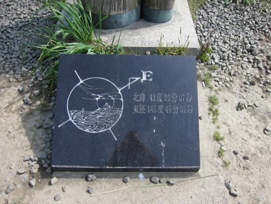 北海道ツー 344