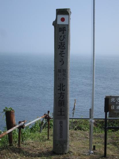 北海道ツー 347