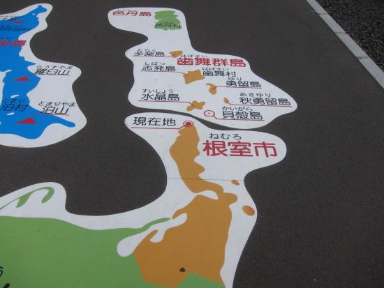 北海道ツー 348