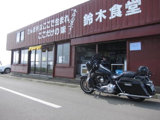北海道ツー 354