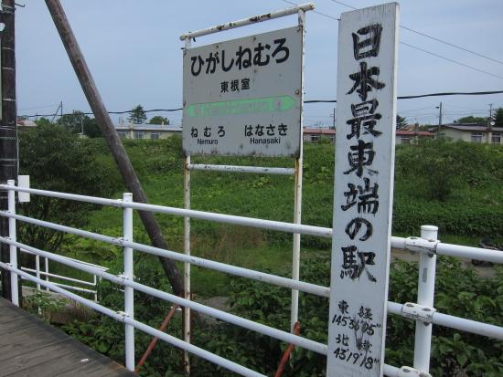 北海道ツー 367