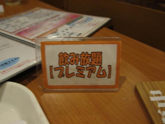 北海道ツー 409