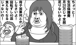 baf0ab8c.jpg