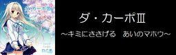 b_2014033100205557a.jpg