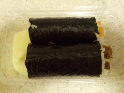 お寿司2つ