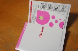 apple_iphone5s_docomo_08.jpg