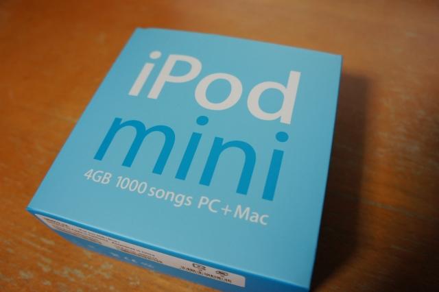 apple_ipodmini_box08.jpg