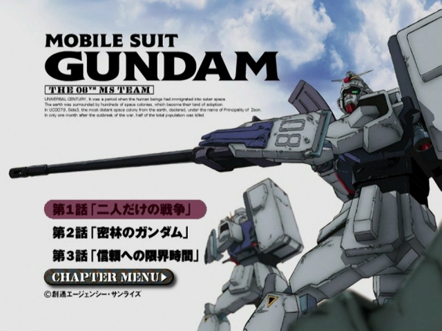 gundam_08ms_disc1_01.jpg