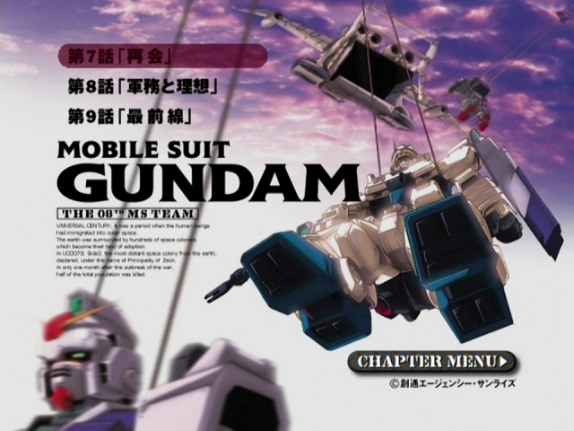 gundam_08ms_disc3_01.jpg