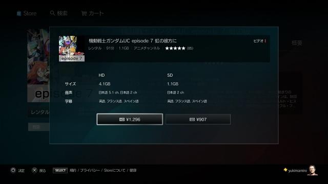 gundamuc_ep7_04.jpg