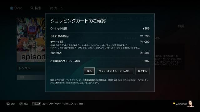 gundamuc_ep7_06.jpg