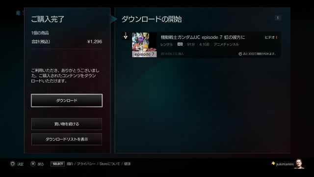 gundamuc_ep7_07.jpg