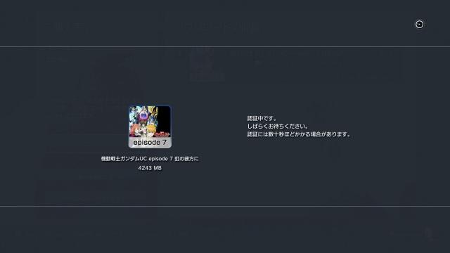 gundamuc_ep7_08.jpg