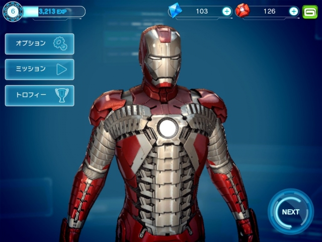 ipad2_ironman3_01.jpg