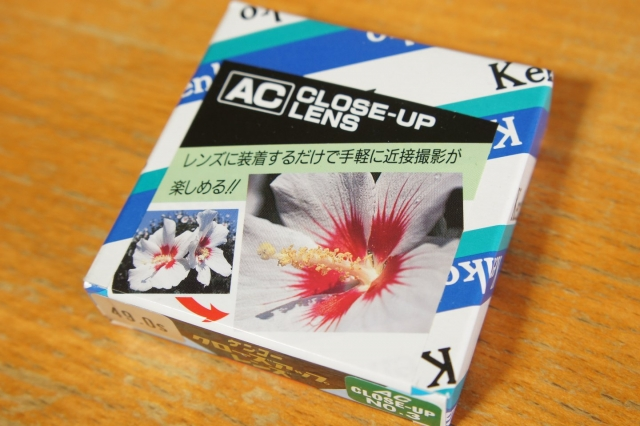 kenkoktokina_accloseuprens_49mm_01.jpg