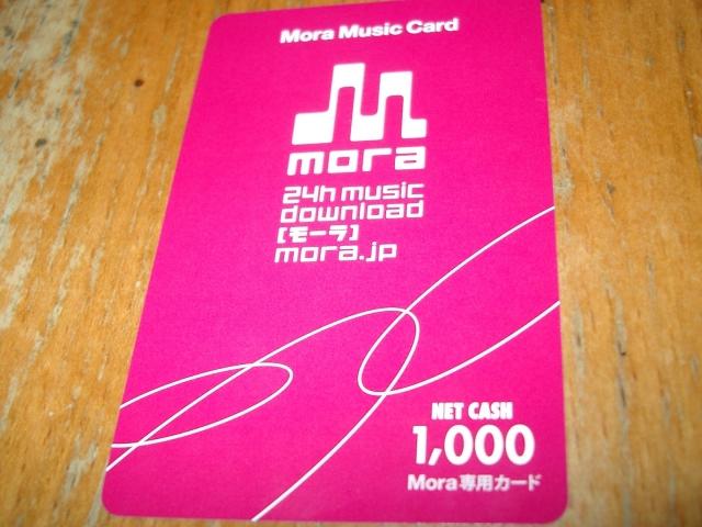 mora_musiccard_01.jpg