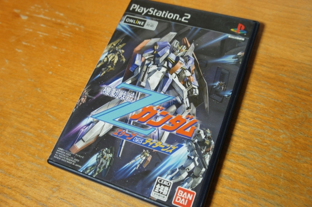 ps2_aeugvstitans_box_01.jpg