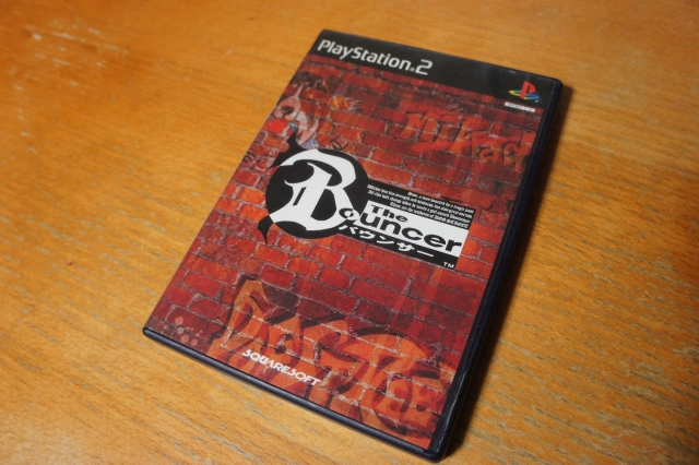 ps2_bouncer_box_01.jpg