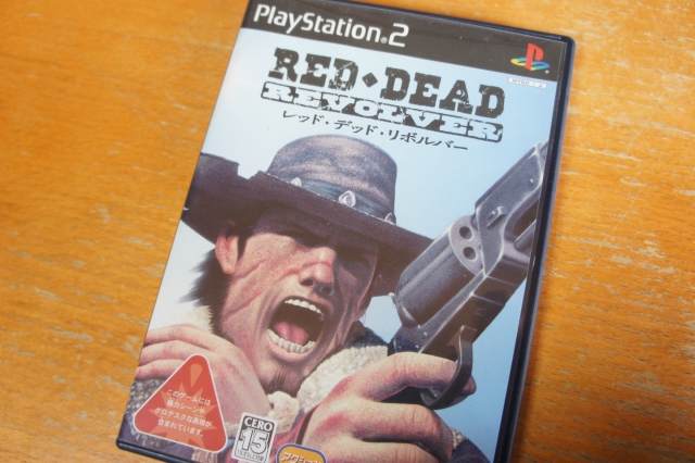 ps2_rdr_box_01.jpg