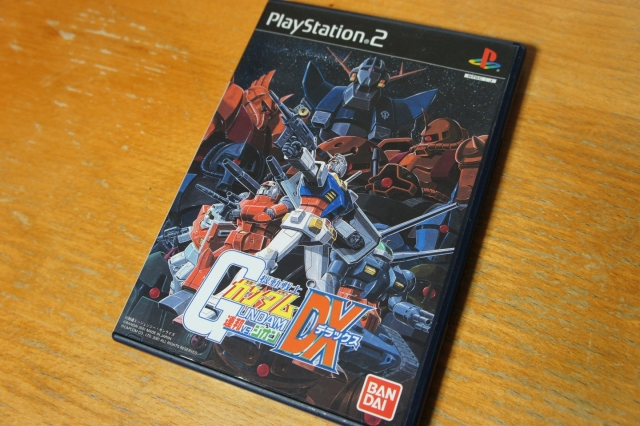 ps2_rempouvszeon_box_01.jpg