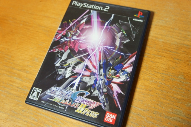 ps2_rengouvszaft2plus_box_01.jpg