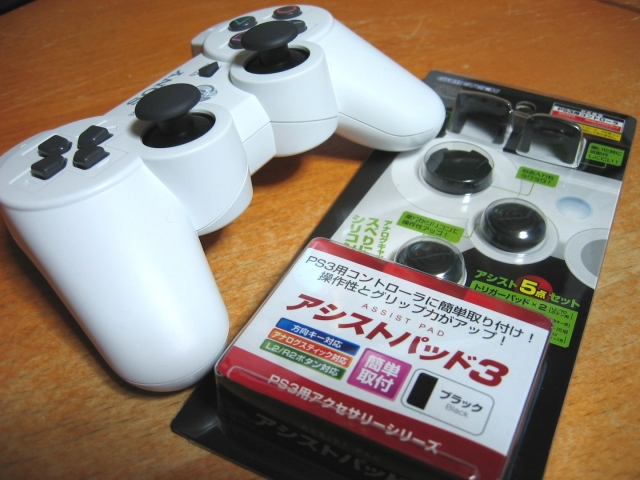 ps3_assistpad3_01.jpg