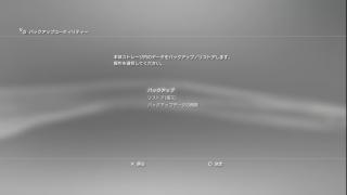 ps3_ssd_02.jpg
