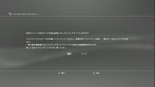 ps3_ssd_03.jpg