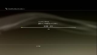 ps3_ssd_04.jpg