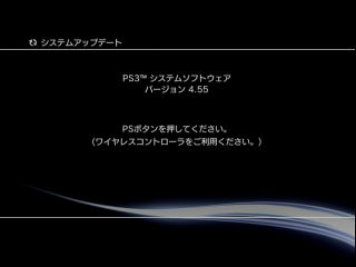 ps3_ssd_09.png