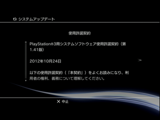 ps3_ssd_10.png