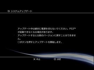 ps3_ssd_11.png