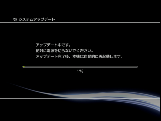 ps3_ssd_12.png
