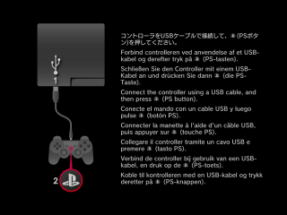 ps3_ssd_14.png