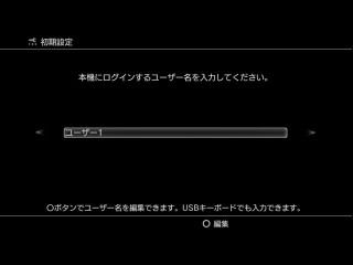 ps3_ssd_19.png